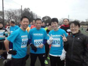 ファミリーマラソン
